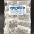 【追肥用の低臭有機】真夏の有機肥料『ENERGY DESSERT』・低窒素高リン酸・水溶性マグネシウムブレンド 10個セット(大型品種の成長を抑えたい場合にもご利用いただけます)