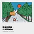 """fox capture plan  feat.おかもとえみ - 甲州街道はもう夏なのさ / やけにSUNSHINE (7"""" analog vinyl record アナログレコード)"""