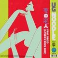 """UG NOODLE - 夢の恋人 ft. Seizo(Lover's Rock Edit) / ポリュフェモス  (7"""" analog vinyl record アナログレコード)"""