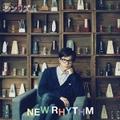 シンリズム - NEW RHYTHM