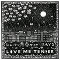 "Love Me Tender - シャーマン青春サイケ / DAYS(7"" analog vinyl record アナログレコード)"