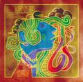 "DJ KENSEI- Khaen Whistle Reprise (JRP のテーマ ) featuring stillichimiya(7"")"