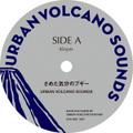 URBAN VOLCANO SOUNDS - さめた気分のブギー / ALAMO
