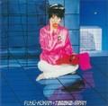 亜蘭知子 - 浮遊空間(LP)