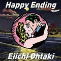 大滝詠一 - Happy Ending (LP analog vinyl record アナログレコード)