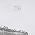 Okada Takuro / ノスタルジア (LP)
