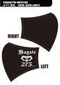 【水着素材マスク】はやて復刻ロゴ
