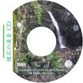 御岳山 綾広の滝 滝音 CD 送料込
