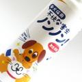 犬猫用「不快な害虫ノンノン」ミニボトル100ml【送料無料】