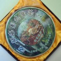 生茶 孟海易武古茶(2011年)