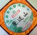 生茶 景邁山青餅(2015年)