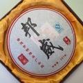 生茶 邦威(2010年)