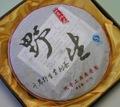 【生茶】千年野生古樹茶(2013年)