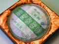 【生茶】千年古樹茶餅(2009年)