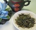 緑茶 午子仙毫 10g