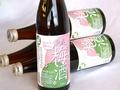 【薄井商店】北安曇野の熟成梅酒【白馬錦仕込】
