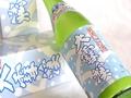 【大雪溪酒造】純米にごり酒【濃醇】