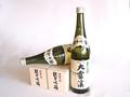 【大雪溪酒造】純米吟醸【山の生一本】