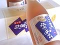【北安醸造】白馬紫雲 北安大国古代米仕込【紫に透通る】