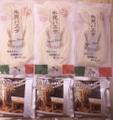 氷見イワシの糠漬けトマトパスタソース&氷見パスタセット