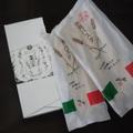 氷見パスタ太麺(4人前)