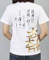 戦国武将Tシャツ 石田三成