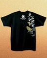 戦国武将Tシャツ 第2弾 大谷吉継
