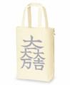 石田三成 トートバッグ