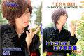 hirofumi王子DVD「王宮の休日~secret garden~」