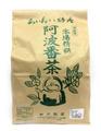 阿波番茶(新居製茶)200g