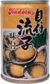 流子缶詰(貝付)
