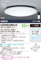 東芝 LEDシーリングライト ~10畳 リモコン付き 調光・調色 LEDH84480-LC