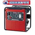 【安心メーカー保証あり・メーカより直送の為代引き不可】EG25i HONDAインバータ発電機 2.5kVA