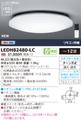 東芝 LEDシーリングライト 12畳用 リモコン付 調光・調色タイプ LEDH82480-LC【LEDH82480LC】