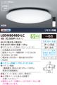 東芝 LEDシーリングライト 6畳用 リモコン付 調光・調色タイプ LEDH80480-LC