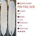 TW Pintail Noserider k2120