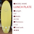 Lunch Plate k2090
