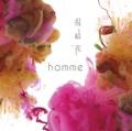 【CD】混結花