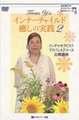 5%off)インナーチャイルド癒しの実践2 DVD