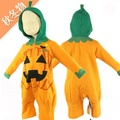 ハロウィンbabyかぼちゃ変身カバーオール