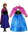 子供用アナのロングドレスセット衣装Wig付キッズコスプレ