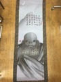 彫よしオリジナルスカーフ「達磨」