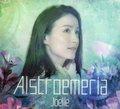 ■Joelle/「Alstroemeria」