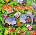 ■Ducks Moon/「With your smile」