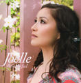 Joelle/Beautiful