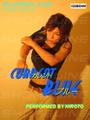 イケメン写真集 CURRENT BLUE/カレントブルー ショアラインビデオワークス