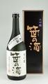 大吟醸 笹の滴 新酒しぼりたて生原酒 720ml【クール便】