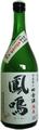 鳳鳴 田舎酒 純米生詰め原酒 720ml【クール便】