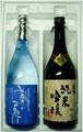 純米呑みくらべセット(JN-2IB) 720ml×2