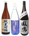 純米呑みくらべセット(JA-3I) 1.8L×3